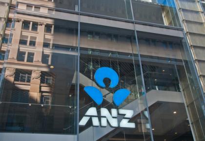 ANZ Bank HQ